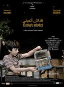 Homepage_kedach_ethabni_frank04__2_