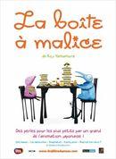 Homepage_la_bo_te___malice